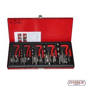 Trusă de reparat filet  M5,M6,M8,M10,M12 - 131 bucati, ZK-232