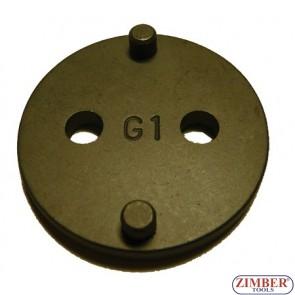 Adaptor presa etrier pentru inlocuit placute de frana la Golf V si VI -1106 - BGS-technic