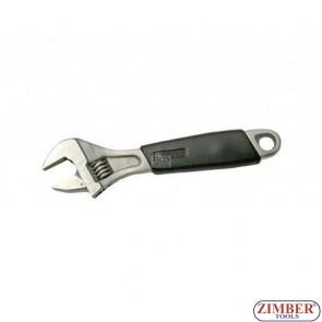 Cheie reglabila, deschidere max 19 mm. 6' 150-mm' 1440- BGS