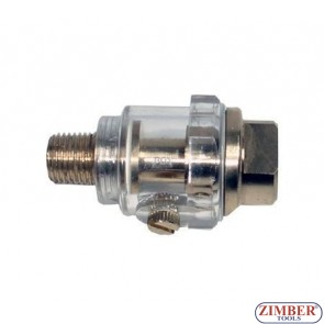 Mini oiler pentru scule pneumatice cu filet interior/ exterior 1/4''-3241- BGS technic