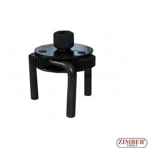 Cheie pentru filtre de ulei 65-120-mm, ZR-36OFW38 - ZIMBER TOOLS
