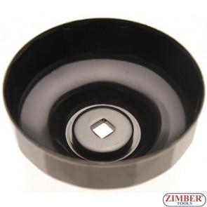 Cheie pentru filtru de ulei cu patrat 65 mm x 14 laturi Toyota, Honda ,Lexus, ZR-36OFWCT6514 -ZIMBER TOOLS