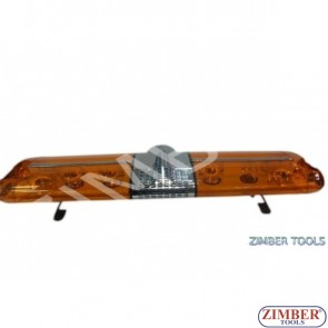 Rampa luminoasa - rampa girofar + sirena  - 24V 120-31-