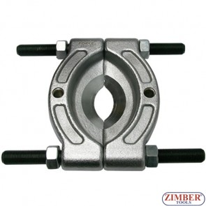 Extractor Rulment - 105-150mm - FORCE
