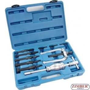 Trusă pentru extras rulmenţi şi bucş cu ciocan glisant  8~34mm , ZR-36BHBP02 - ZIMBER TOOLS