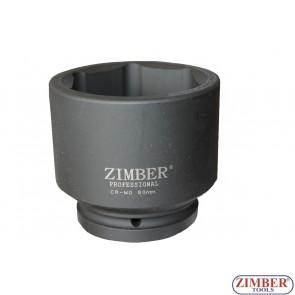 "Tubulare de IMPACT 1"" Dr. 80mm 6 pereti - ZR-08AIS780M - ZIMBER TOOLS"