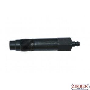Adaptor pentru compresmetru diesel -  M22X1.5 /118 mm