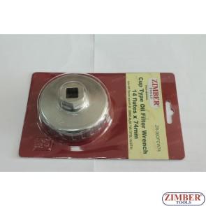 Cheie filtru de ulei 74mmx14 laturi - BENZ, BMW, AUDI,VW, OPEL, ZR-36OFCW74 - ZIMBER TOOLS