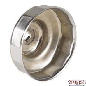Cheie pentru filtru de ulei 84 mm x 18 laturi. 6318418-  FORCE