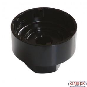 Cheie tubulara pentru indepartare piulita ax de la Camion  MAN 101-mm - 110-mm ZR-36ANSMTF - ZIMBER-TOOLS.