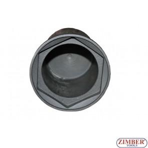 Cheie tubulara pentru indepartare piulita ax de la Camion Mercedes-Benz 95mm,  ZR-36ANS95 - ZIMBER-TOOLS.