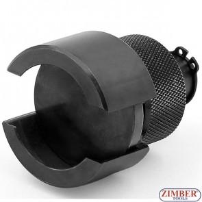Extractor petru axe balans pt motoare cu 4 cilindri cu lant (VAG 1.8, 2.0) - ZR-36BSP04 - ZIMBER - TOOLS