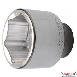 """Tubulara hexagonala 65 mm, act. 1"""" - 3765- BGS technic."""