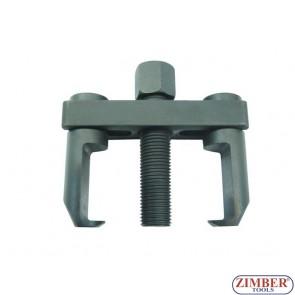 Presa Extractor Brat Stergator Parbriz,  ZJ-AI050105 - JONNESWAY