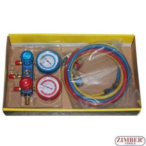 Baterie manometre A/C - MN