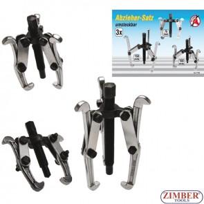 Set prese pentru rulmenti cu 2 si 3 brate reversibile  150/100/75 mm   3 piese-  7730- BGS technic.