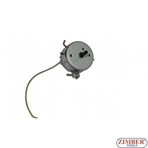 Motoras girofar pentru modelul  ZTBD-110E- 12V si 24v.