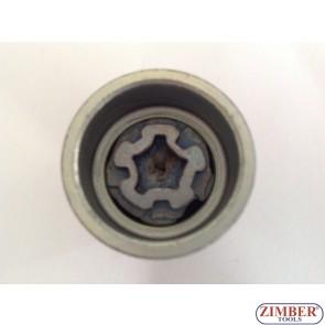 Tubulara speciale pentru antifurt roti  Volkswagen, Skoda, Audi, Seat -537- ZIMBER -PROFESSIONAL