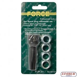 Tarod special pentru rectificat filet bujii cu scanteie 14mm 5 buc. 64101 - FORCE