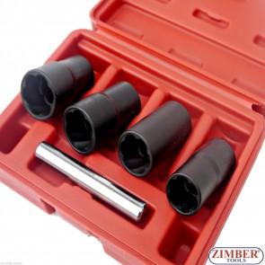 """Trusa tubulare antifurt 1/2"""" 17-mm, 19-mm, 21-mm, 22-mm- ZT-008A62 - SMANN TOOLS."""