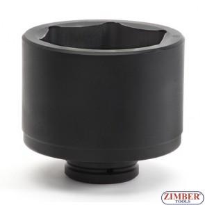 Tubulara de impact 3/4-1-3/8''Inch - 34.925mm.ZR-06ISS3421V-1-3/8- ZIMBER TOOLS