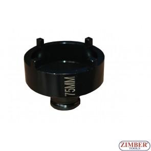 Tubulara speciala cu 4 dinti in exterior, 63x50.0 mm - ZT-04B1081 - 63 - SMANN TOOLS.