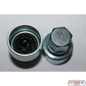 Tubulara speciale pentru antifurt roti Volkswagen, Skoda, Audi, Seat -535- ZIMBER -SCULE