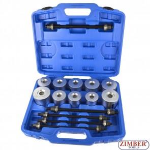 Trusă universală pentru montat, demontat rulmenți și bucșe,  ZT-04751- SMANN TOOLS