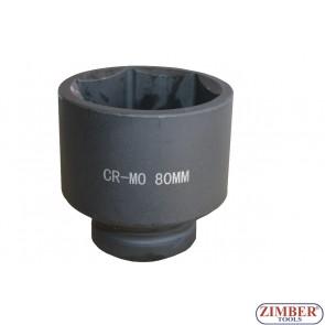 "Tubulare de IMPACT  1"" 80mm, ZT-01E6052 - SMANN TOOLS"