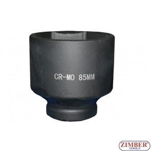 "Tubulare de IMPACT  1"" 85mm, ZT-01E6053 - SMANN TOOLS"