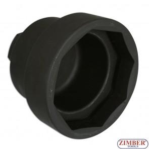 Cheie tubulara  pentru indepartare piulita ax de la Camion SCANIA, (8-Pereti 100-mm) - ZR-36WNSSR100 - ZIMBER-TOOLS.
