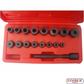 Set pentru centrat disc ambreaj, ZT-04227 - SMANN TOOLS