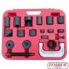 Presa universala pentru extras si montat pivoti , rotule, bucse suspensie, cruci cardanice, rulmenti  21-buc.(ZT-04011) - SMANN TOOLS