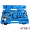 Set fixare distributie 1.4, 1.6 V16 benzin BMW MINI, PSA. CITROEN, PEUGEOT - ZT-05176 - SMANN TOOLS.